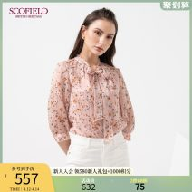 shirt Pink 155 160 165 170 175 Winter 2020 polyester fiber 96% and above three quarter sleeve commute Regular stand collar Single row multi button routine Broken flowers 30-34 years old Straight cylinder SCOFIELD Simplicity SFBAA8701Q Polyester 100%
