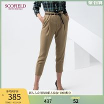 Casual pants khaki 155 160 165 170 175 Autumn 2020 Ninth pants Straight pants Natural waist commute routine SCOFIELD Simplicity Polyester fiber 94% polyurethane elastic fiber (spandex) 6% Same model in shopping mall (sold online and offline)