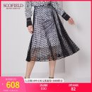 skirt Spring 2021 155 160 165 170 175 black Middle-skirt Natural waist 30-34 years old SFWHB6106Q More than 95% SCOFIELD polyester fiber Polyester 100% Same model in shopping mall (sold online and offline)