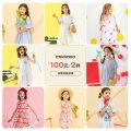 Dress female Moomoo 110/52 110/56 120/60 130/64 140/64 150/72 160/84A 165/88A Polyester 100% summer leisure time Skirt / vest other polyester fiber other PK296908 Class B Summer of 2018