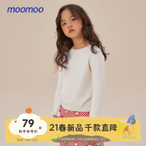 Sweater / sweater 110/52 110/56 120/60 130/64 140/64 150/72 160/84A cotton female Snow white and Shadow Black Moomoo leisure time There are models in the real shooting Socket routine Crew neck nothing Solid color Cotton 81% polyamide fiber (nylon) 17.00% polyurethane elastic fiber (spandex) 2%
