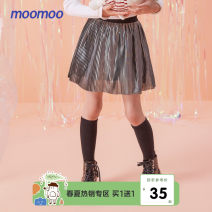 skirt silvery Moomoo female 100.00% polyester spring and autumn skirt leisure time other cotton Class B Autumn of 2019