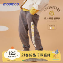 trousers Moomoo male spring and autumn trousers leisure time There are models in the real shooting Casual pants Leather belt cotton Cotton 100% Class B Spring 2021