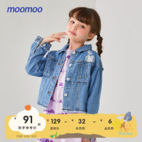 Plain coat Moomoo female 110/52 110/56 120/60 130/64 140/64 150/72 160/84A Denim light blue spring and autumn leisure time Single breasted routine nothing other cotton Cotton 100% Class C