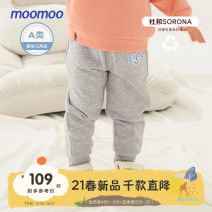 trousers Moomoo male spring and autumn trousers leisure time No model Casual pants Leather belt middle-waisted cotton Cotton 88% polyester 12% Class A Spring 2021 12 months 18 months 2 years 3 years old
