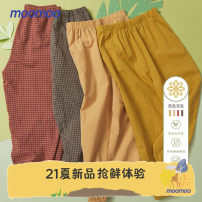 trousers Moomoo neutral 90/50 100/50 110/50 110/53 120/56 130/59 140/60 150/63 160/69 170/76A Brown group light yellow apricot dark gray group golden olive green summer trousers leisure time Casual pants Leather belt middle-waisted cotton Cotton 100% Class B Summer 2021