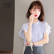shirt Picture color S M L XL 2XL Summer 2021 other 96% and above Short sleeve commute Regular stand collar Single row multi button routine stripe 25-29 years old Self cultivation MIMO Korean version Other 100% Pure e-commerce (online only) Chiffon