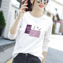 T-shirt M L XL XXL Autumn 2020 Long sleeves Crew neck easy Regular routine commute cotton 86% (inclusive) -95% (inclusive) 18-24 years old Korean version youth Geometric patterns of plants and flowers Shishangjf / Fashion liberation Z7A231 printing Cotton 95% polyurethane elastic fiber (spandex) 5%
