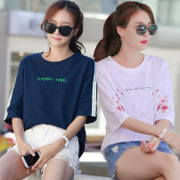T-shirt M L XL XXL Summer of 2019 elbow sleeve Crew neck easy Regular routine commute cotton 96% and above 25-29 years old Korean version youth Geometric pattern letters Shishangjf / Fashion liberation xdr6341 printing Cotton 100% Pure e-commerce (online only)