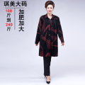 Middle aged and old women's wear Spring 2021 Red, brown, button less cardigan - red, button less cardigan - Brown leisure time Jacket / jacket easy singleton  other 40-49 years old Cardigan moderate Medium length routine pocket polyester fiber 81% (inclusive) - 90% (inclusive) Single breasted