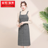 Dress Winter 2020 Apricot 160/M/9 165/L/11 170/XL/13 175/XXL/15 Mid length dress Two piece set Long sleeves commute lattice 30-34 years old Anke Anfang lady More than 95% other Other 100%