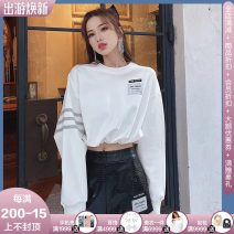 Fashion suit Autumn 2020 S. M, l, s stock is not refundable Black sweater, white skirt 18-25 years old Ann teano AT20AW-SK056RD 51% (inclusive) - 70% (inclusive) polyester fiber