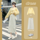 skirt Autumn 2020 XS S M L XL XXL Off white gray dark blue Black Retro Blue Mid length dress High waist BL8017B M.L.island