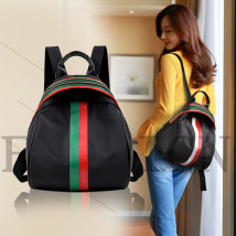 Backpack oxford Missley Silver standard [thickened version] gold standard [thickened version] solid color [ordinary version] red and green color bar [thickened version] red and white color bar [thickened version] black and red color bar [thickened version] brand new Small zipper leisure time soft yes