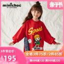 Dress Red Navy female minichoc 110cm 120cm 130cm 140cm 150cm Cotton 95% polyurethane elastic fiber (spandex) 5% winter Long sleeves other other BAQB415394 Winter 2020