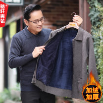 T-shirt / sweater Luo Xuan Business gentleman 100/S/160 105/M/165 110/L/170 115/XL/175 120/XXL/180 125/XXXL/185 130/XXXXL/190 thickening Cardigan Lapel Long sleeves LX8788-2 winter easy 2019 Polyester 68.1% polyamide (nylon) 14.7% polyacrylonitrile (acrylic) 10.4% viscose (viscose) 6.8% leisure time
