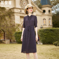 Dress Summer 2021 S M L XL 2XL Mid length dress singleton  elbow sleeve commute stand collar middle-waisted Dot Socket A-line skirt routine Others 30-34 years old Type A Euriman Ol style Frenulum More than 95% polyester fiber Polyester 100% Pure e-commerce (online only)