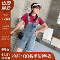 Women's large Summer 2021 Top / Collection Plus purchase priority delivery, pants / Collection Plus purchase priority delivery, top + Pants Set Large XL, 2XL, 3XL, 4XL T-shirt Two piece set commute easy thin Conjoined Short sleeve Korean version Crew neck routine Three dimensional cutting routine