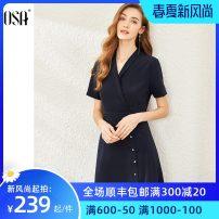 Dress Summer 2020 dark blue L,XL,S,M Short skirt singleton  Short sleeve commute Solid color 25-29 years old OSA Ol style Waist fold design S120QB13006 91% (inclusive) - 95% (inclusive) polyester fiber