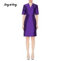 Dress Summer 2020 Purple Rose Please consult tmall customer service for changing clothes. Don't shoot M / 38 L / 40 XL / 42 XXL / 44 Mid length dress singleton  Short sleeve commute V-neck High waist Solid color zipper One pace skirt routine 35-39 years old Type X Song of song Simplicity 5C60305290