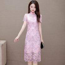 Multi piece set Pink m pink l pink XL pink 2XL pink 3XL Imperial concubine sdgf46546