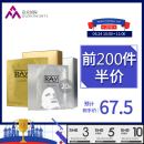 Facial mask Ray Normal specification Nourish and brighten skin tone, moisturize and control oil, shrink pores and fade fine lines no Chip mounted Ray Silk Mask combination Any skin type Thailand 35g / ml 800g / ml 20 tablets February 1, 2020 to January 31, 2021 Silk Mask combination