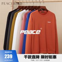 Sweater Fashion City Peacebird S,M,L,XL,XXL,XXXL,XXXXL other Socket routine Hood winter easy leisure time youth Basic public routine BWBF93118 Cotton 100% cotton Embroidery More than 95%