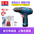 Electric drill Chinese Mainland Dongcheng DCJZ10-10B Direct current Hand held Electric hand drill 12V Stepless speed change Yes Quick chuck 10mm DCJZ10-10B