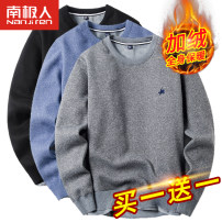 T-shirt / sweater NGGGN Business gentleman L XL 2XL 3XL 4XL thickening Socket Crew neck Long sleeves 20200919lFAhX5 winter Slim fit 2020 Polyester fiber 94.1% polyurethane elastic fiber (spandex) 5.9% leisure time Basic public youth routine Solid color Winter 2020 No iron treatment other printing
