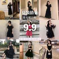 Dress Summer 2020 S,M,L,XL