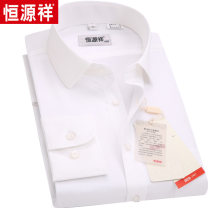 shirt Business gentleman hyz  38 39 40 41 42 43 44 45 routine square neck Long sleeves standard daily Four seasons L01-8808 white youth Polyester 65% cotton 35% Business Casual 2021 Solid color Color woven fabric Spring 2021 washing Button decoration