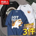T-shirt Youth fashion routine 3XL 170/M 175/L 180/XL 185/XXL 4XL 5XL NGGGN Short sleeve Crew neck easy Other leisure summer Cotton 100% teenagers routine tide Summer 2021 printing cotton Animal design No iron treatment Domestic famous brands Pure e-commerce (online only) More than 95%