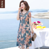 Middle aged and old women's wear Summer 2021 blue fashion Dress easy singleton  Decor 40-49 years old Socket thin Crew neck Medium length routine LS2021B-FA197 Sskkdeer / Luxi polyester Polyester fiber 94.7% polyurethane elastic fiber (spandex) 5.3% 91% (inclusive) - 95% (inclusive) longuette