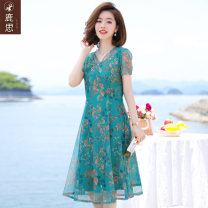 Middle aged and old women's wear Summer 2021 blue commute Dress easy singleton  Decor 40-49 years old Socket thin V-neck Medium length routine LS2021B-FA190 Sskkdeer / Luxi polyester Polyester fiber 94.7% polyurethane elastic fiber (spandex) 5.3% 91% (inclusive) - 95% (inclusive) longuette