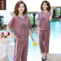 Middle aged and old women's wear Summer 2021 Purplish red fashion suit easy Two piece set Solid color 40-49 years old Socket thin Crew neck routine routine LS2021B223 Sskkdeer / Luxi pocket polyester Polyester 96% polyurethane elastic fiber (spandex) 4% 96% and above Pure e-commerce (online only)