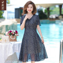 Middle aged and old women's wear Summer 2021 Navy Blue commute Dress Self cultivation singleton  Decor 40-49 years old Socket thin V-neck Medium length routine LS2021B-FA178 Sskkdeer / Luxi polyester Polyester 100% 96% and above Pure e-commerce (online only) longuette