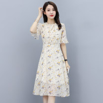 Dress Summer 2021 Beige M L XL 2XL Middle-skirt singleton  Short sleeve commute Crew neck High waist Decor Socket A-line skirt routine Others 30-34 years old Type A Melanie Korean version 020H-3.316fewlk89fdx More than 95% polyester fiber Polyester 100% Pure e-commerce (online only)
