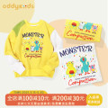 Sweater / sweater Other / other neutral 110cm,120cm,130cm,140cm,150cm spring and autumn nothing leisure time Socket routine No model cotton Cartoon animation