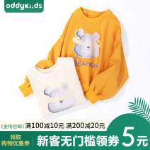 Sweater / sweater Other / other Yellow, beige neutral 110cm,120cm,130cm,140cm spring and autumn nothing Korean version Socket routine No model cotton Cartoon animation Cotton 98% PVC 2%