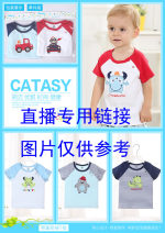 T-shirt Take the note code Other / other Delivery by code neutral 3 months, 6 months, 12 months, 9 months, 18 months, 2 years old, 3 years old, 4 years old, 5 years old, 6 years old, 7 years old, 8 years old, 9 years old, 10 years old, 11 years old, 12 years old, 13 years old, 14 years old
