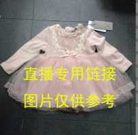 Dress Take the note code female Other / other Delivery by code Flax 73.02% polyester 26.98% 12 months, 18 months, 2 years old, 3 years old, 4 years old
