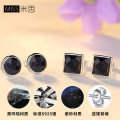 Ear Studs Silver ornaments 101-200 yuan Miss / miss Single note: square purple sand earnail + Tremella plug, round purple sand earnail + Tremella plug, round black agate earnail + Tremella plug, square black agate earnail + Tremella plug brand new Japan and South Korea lovers goods in stock other no