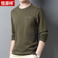 T-shirt Fashion City Dark grey wood green blue army green routine 165 170 175 180 185 hyz  Long sleeves Crew neck standard Other leisure autumn HYX-F8813 Cotton 100% middle age routine Business Casual Cotton wool Autumn 2020 Alphanumeric cotton The thought of writing No iron treatment More than 95%