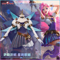 Cosplay women's wear suit goods in stock Over 6 years old [M pre sale, others in stock] hero League salfini cos L M S XL You Wo Wo Salfeni