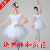 Ballet Costume Brilliant female White, white sling, white sling with chest pad S,M,L,XL,XXL,XXXL other