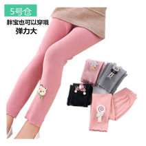 trousers Happy rabbit female 90cm, 100cm, 110cm, 120cm, 130cm, 140cm, 150cm, close to the upper limit of size or one size larger K01,K02,K03,K04,K05,K06,K07,K08,K09,K10,K11,K12,K13,K14 spring and autumn trousers Korean version Leggings Leather belt middle-waisted chemical fiber Don't open the crotch
