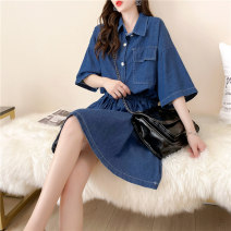 Dress Summer 2021 Dark blue light blue Average size Short skirt singleton  Short sleeve commute Polo collar High waist Solid color Socket A-line skirt routine 18-24 years old Type A Han Youshang Korean version Pocket strap button Ha7452 71% (inclusive) - 80% (inclusive) cotton