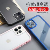 Mobile phone cover / case Feelymos / fenimos Japan and South Korea Apple / apple Protective shell silica gel Shenzhen Feini Film Electronic Technology Co., Ltd