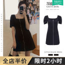 Women's large Summer 2021 black S M L XL 2XL 3XL 4XL Dress singleton  commute Straight cylinder moderate Socket Short sleeve Solid color Korean version square neck routine 3-20CS0259 Gattibor / gadipol 18-24 years old Short skirt Viscose (viscose) 70% polyester 30% Pure e-commerce (online only)