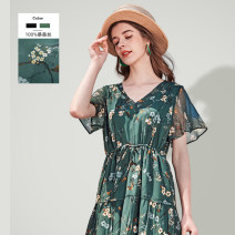 Dress Summer 2021 Peacock green black S M L XL XXL Mid length dress singleton  Short sleeve Sweet V-neck High waist Decor Socket other Lotus leaf sleeve Others 25-29 years old Dolena printing D9007273 More than 95% other silk Mulberry silk 100% Bohemia